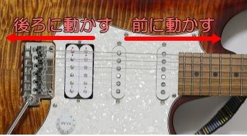 エレキギターのオクターブチューニング方法